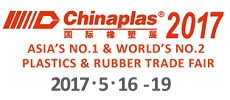 Latest Updates from ChinaPlas 2017