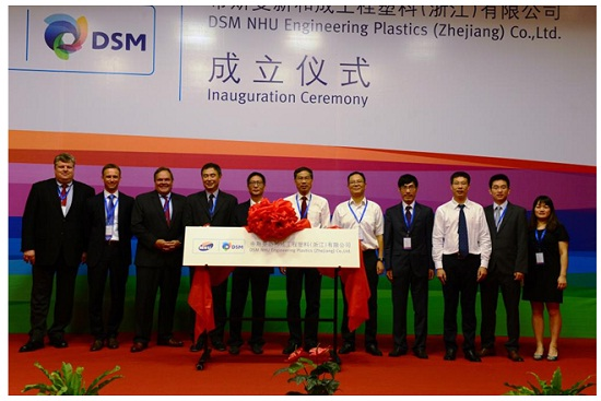 DSM & NHU Inaugurate PPS Compounding Joint Venture in China