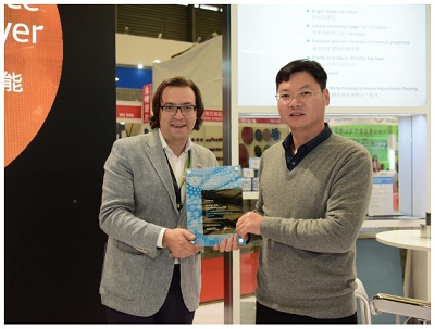 OCSiAl and Nanjing Leiqi Partnership