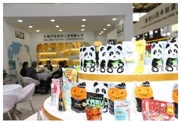 Innovative Packaging Solutions Showcased in CHINAPLAS Give Professionals a New Horizon on Packaging