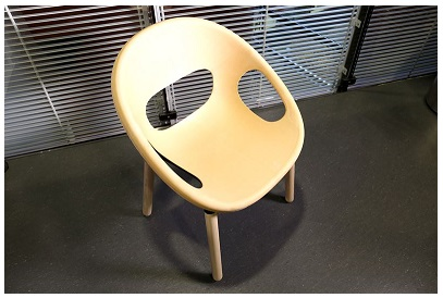 First Model Product - A Designer Chair