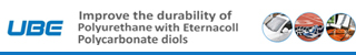Improve the durability of Poyurethane with Eternacoll Polycarbonate diols